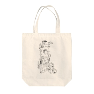 Development_of_camera Tote bags