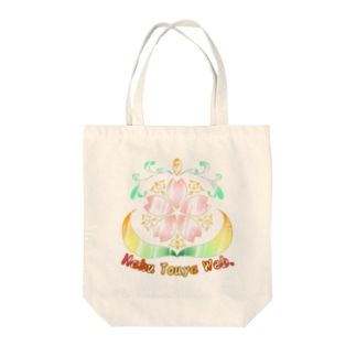 Haku Touya Web. Tote bags