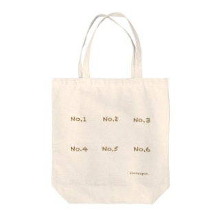 my collection Tote bags