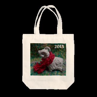 陶芸ギャラリー・光の彼女が編んでくれたマフラーで、ほかほかハートの羊くん Tote bags