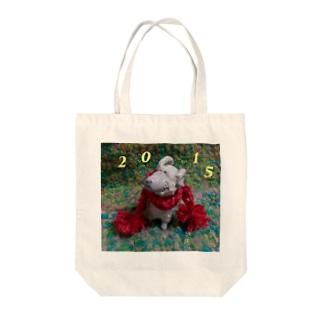 彼女が編んでくれたマフラーで、ほかほかハートの羊くん Tote bags