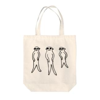 みーあきゃっつ Tote bags