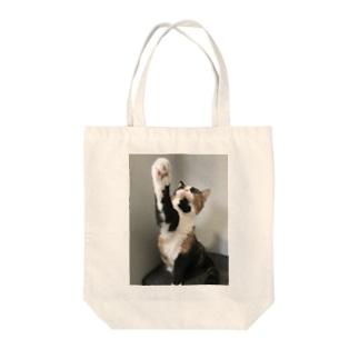 三毛猫 あんず上段突き Tote bags