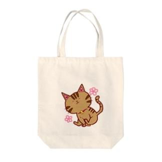 幸せシマにゃんこ Tote bags