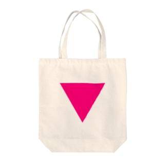 ▼ Tote bags
