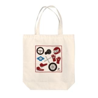 ドライバーズ・アイテム SQ Tote bags
