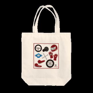 あるルートのドライバーズ・アイテム SQ Tote bags