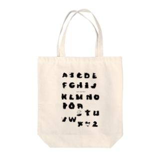 Ato Z Tote bags
