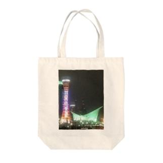 ポートタワーの夜景 Tote bags