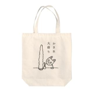 かき氷大盛り Tote bags