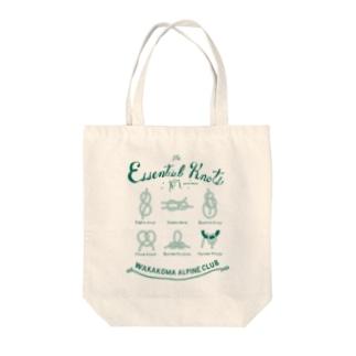 ロープを結ぶ馬 - こまじ(緑) Tote bags