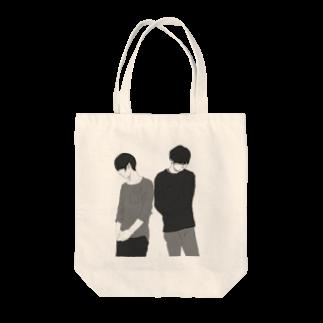 人生迷子センターのマッシュ男子 Tote bags