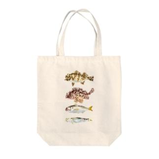 ギョギョギョ魚 Tote bags