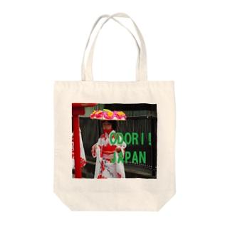 ODORI!JAPAN Tote bags