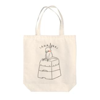とびばことべないインコちゃん Tote bags