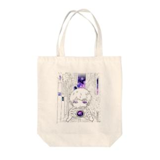 『探究心』 Tote bags