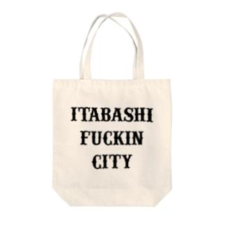 ITBS fuckin city Tote bags