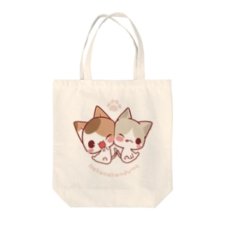 みけ&ぽち Tote bags