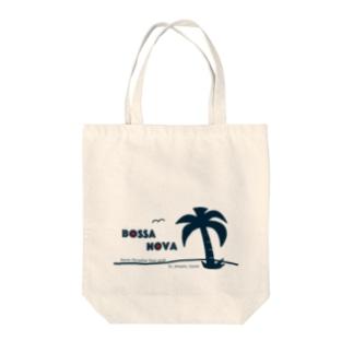 Karen Paradise Tour 2018 Tote bags