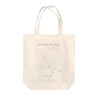 WAKARIMASEN Tote bags