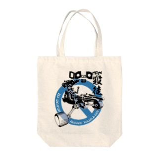 Docroman殺徒 Tote bags