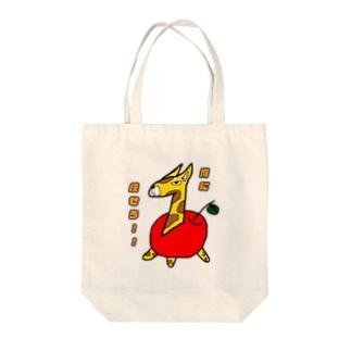 キリンゴ Tote bags
