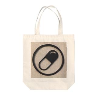 ヤンデレ大好きカプセル Tote bags