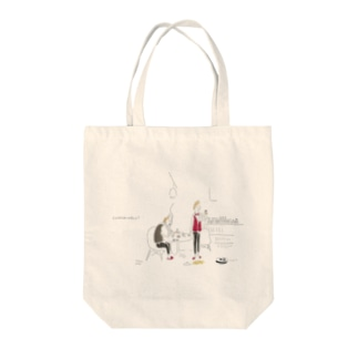 COMFORTABLE? Tote bags