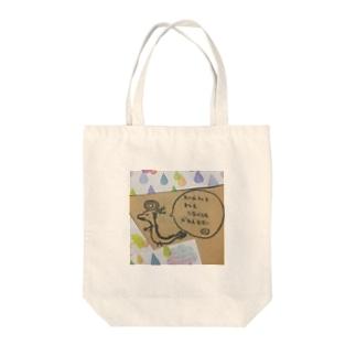 台風ゆるキャラ・ヘクトパスカりゅう Tote bags