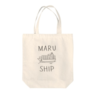 MARU☺︎SHIP(コンテナ船) Tote bags
