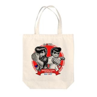 Kunio & Riki Tote bags
