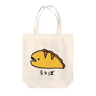 ながくないうつぼ(カラー) Tote bags