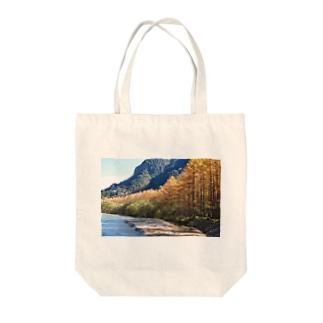 上高地 梓川 からまつのある秋の風景 Tote bags