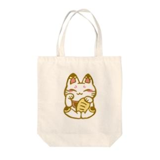 招き猫-白- Tote bags