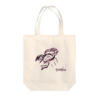 筆書きシリーズ scorpion Tote bags