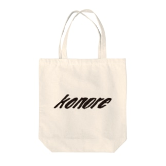 konore Black Logo series Tote bags