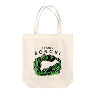 bonchi トートバッグ