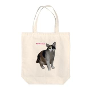 ミッシェルずNo2 Tote bags