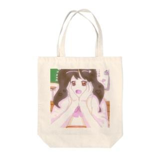 おともだち Tote bags