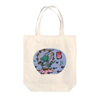 おたまじゃくし〜らいじん〜 Tote bags