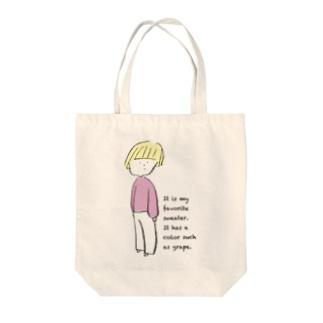 ぶどう色のセーター Tote bags