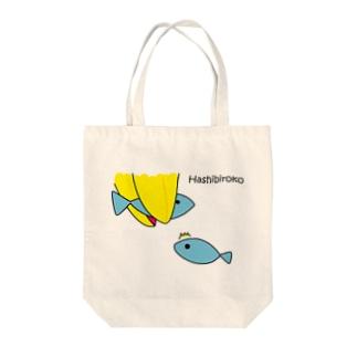 ハシビロコウさんのお魚ゲット♪ Tote bags