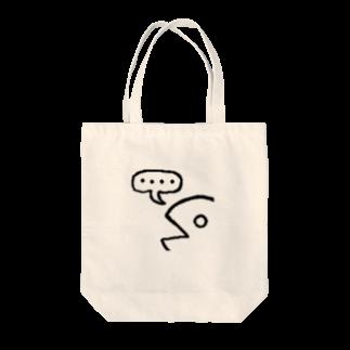sue445のirofさん Tote bags