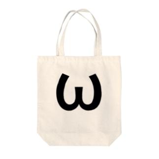 ω Tote bags