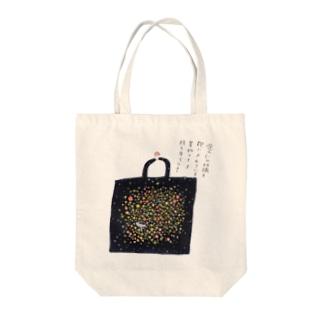 念のため林檎も鞄に入れている果物ナイフ持ち歩くとき Tote bags
