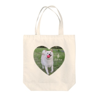 白柴シロのハート Tote bags
