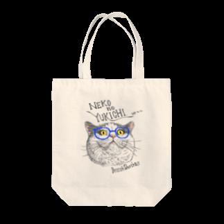 ブリブルキャリコSHOPのブリブリ猫めがね Tote bags