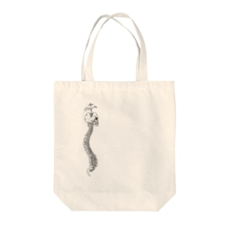 Spine Tote bags
