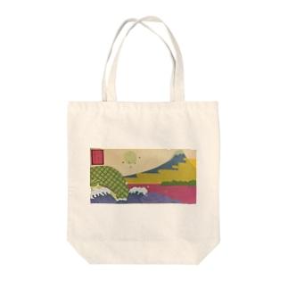 東海道田子之浦から Tote bags