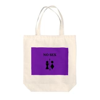 NO SEX Tote bags